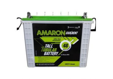 Amaron Current 150AH
